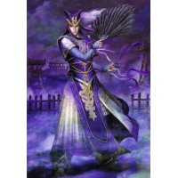BUY NEW dynasty warriors - 70909 Premium Anime Print Poster