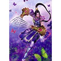 BUY NEW dynasty warriors - 70912 Premium Anime Print Poster