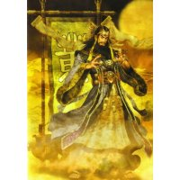 BUY NEW dynasty warriors - 71333 Premium Anime Print Poster
