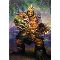 BUY NEW dynasty warriors - 71334 Premium Anime Print Poster