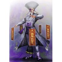 BUY NEW dynasty warriors - 71336 Premium Anime Print Poster