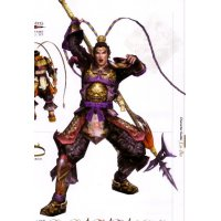 BUY NEW dynasty warriors - 71445 Premium Anime Print Poster