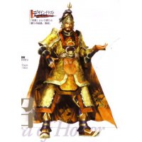 BUY NEW dynasty warriors - 71461 Premium Anime Print Poster