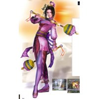 BUY NEW dynasty warriors - 71524 Premium Anime Print Poster