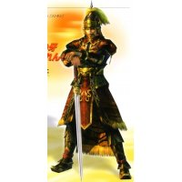 BUY NEW dynasty warriors - 71539 Premium Anime Print Poster