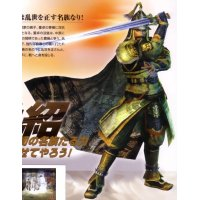 BUY NEW dynasty warriors - 71540 Premium Anime Print Poster