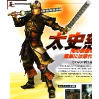 BUY NEW dynasty warriors - 71546 Premium Anime Print Poster