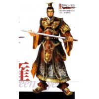 BUY NEW dynasty warriors - 71769 Premium Anime Print Poster