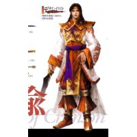 BUY NEW dynasty warriors - 71771 Premium Anime Print Poster