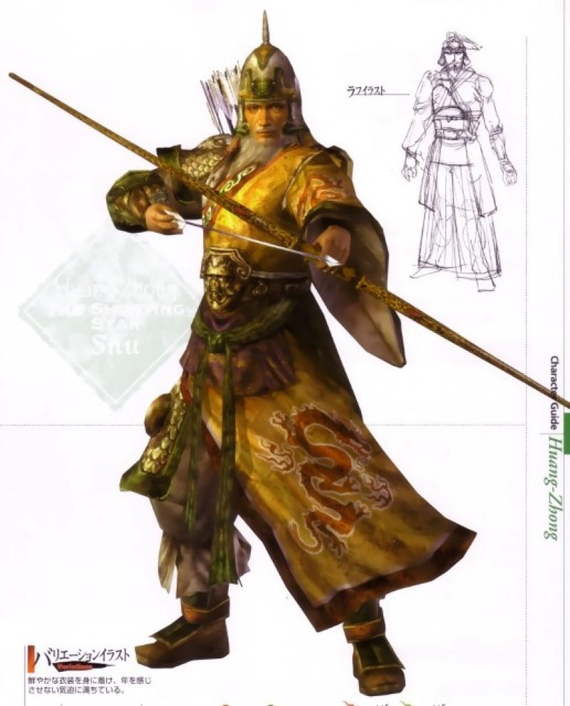 dynasty warriors - 71884 image