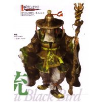 BUY NEW dynasty warriors - 71888 Premium Anime Print Poster
