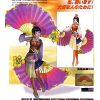 BUY NEW dynasty warriors - 72059 Premium Anime Print Poster