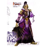 BUY NEW dynasty warriors - 72118 Premium Anime Print Poster