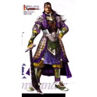 BUY NEW dynasty warriors - 72120 Premium Anime Print Poster