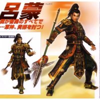 BUY NEW dynasty warriors - 72357 Premium Anime Print Poster