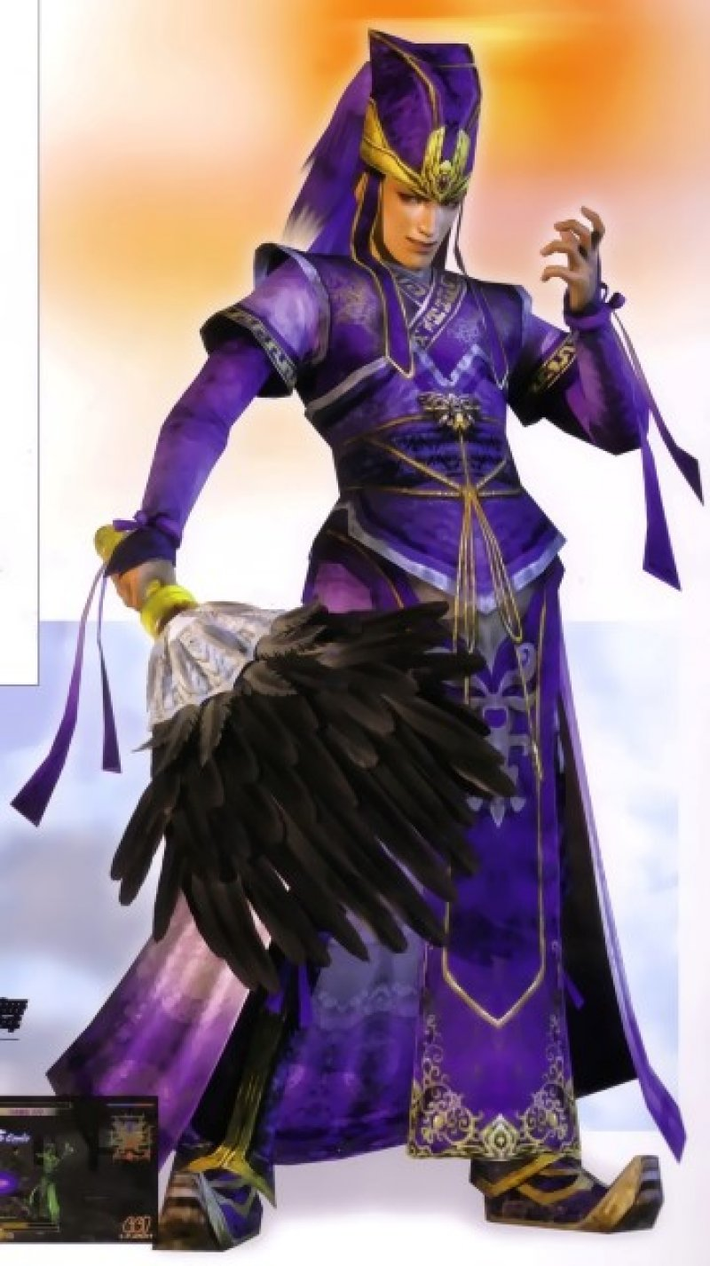 dynasty warriors - 72362 image