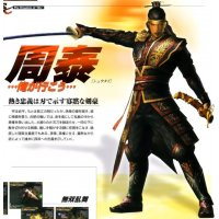 BUY NEW dynasty warriors - 72367 Premium Anime Print Poster