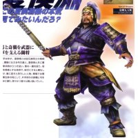 BUY NEW dynasty warriors - 72600 Premium Anime Print Poster