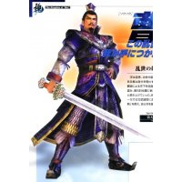 BUY NEW dynasty warriors - 72601 Premium Anime Print Poster