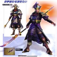 BUY NEW dynasty warriors - 72609 Premium Anime Print Poster