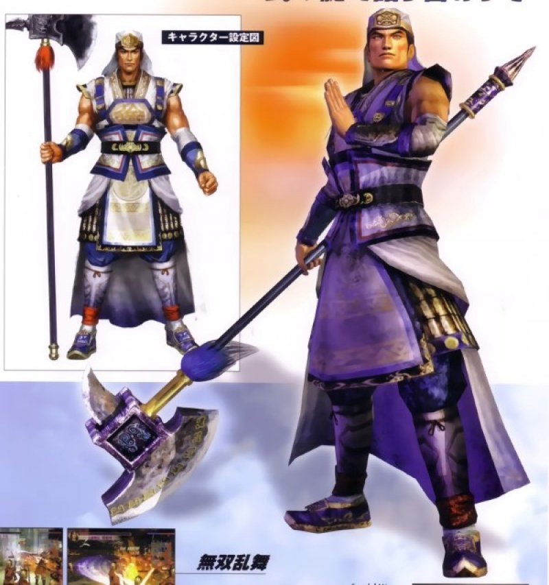 dynasty warriors - 72610 image