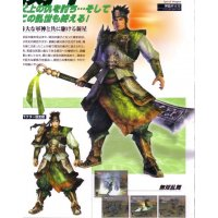 BUY NEW dynasty warriors - 72990 Premium Anime Print Poster