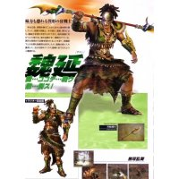 BUY NEW dynasty warriors - 72992 Premium Anime Print Poster