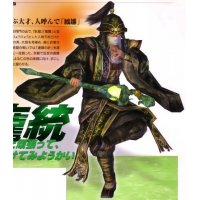 BUY NEW dynasty warriors - 72995 Premium Anime Print Poster