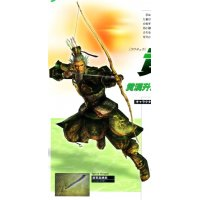BUY NEW dynasty warriors - 72997 Premium Anime Print Poster