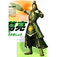 BUY NEW dynasty warriors - 72998 Premium Anime Print Poster