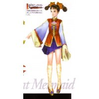 BUY NEW dynasty warriors - 73082 Premium Anime Print Poster