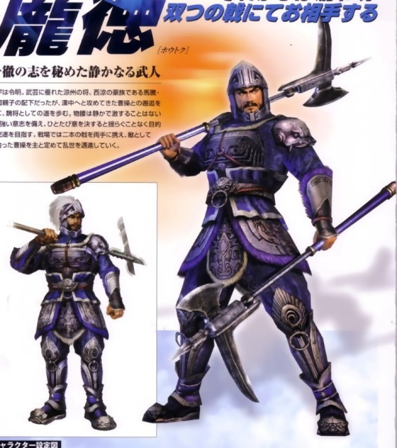 dynasty warriors - 73267 image