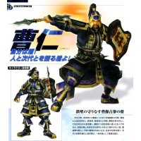 BUY NEW dynasty warriors - 73269 Premium Anime Print Poster