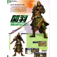 BUY NEW dynasty warriors - 73273 Premium Anime Print Poster