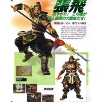 BUY NEW dynasty warriors - 73274 Premium Anime Print Poster