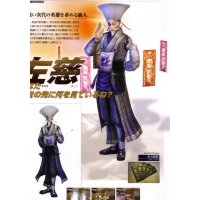 BUY NEW dynasty warriors - 73280 Premium Anime Print Poster