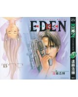 BUY NEW eden - 192541 Premium Anime Print Poster