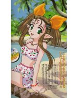 BUY NEW edens bowy - 57638 Premium Anime Print Poster