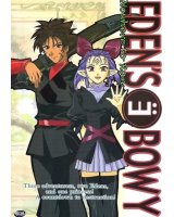 BUY NEW edens bowy - 84272 Premium Anime Print Poster