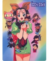 BUY NEW edens bowy - 97664 Premium Anime Print Poster