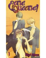 BUY NEW eerie queerie - 111082 Premium Anime Print Poster