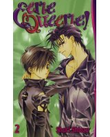 BUY NEW eerie queerie - 111083 Premium Anime Print Poster