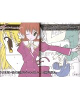 BUY NEW ef a tale of memories - 157823 Premium Anime Print Poster