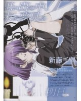 BUY NEW ef a tale of memories - 157955 Premium Anime Print Poster