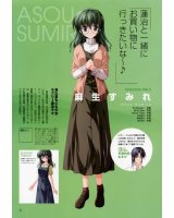 BUY NEW ef a tale of memories - 158297 Premium Anime Print Poster
