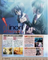 BUY NEW ef a tale of memories - 159413 Premium Anime Print Poster