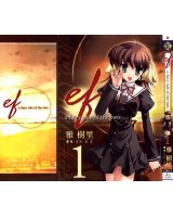 BUY NEW ef a tale of memories - 166641 Premium Anime Print Poster
