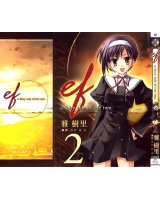 BUY NEW ef a tale of memories - 166768 Premium Anime Print Poster