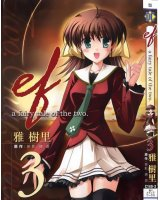 BUY NEW ef a tale of memories - 166769 Premium Anime Print Poster