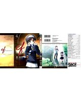 BUY NEW ef a tale of memories - 166775 Premium Anime Print Poster